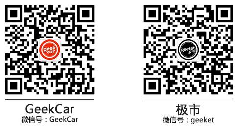 网站文章微信推广-2