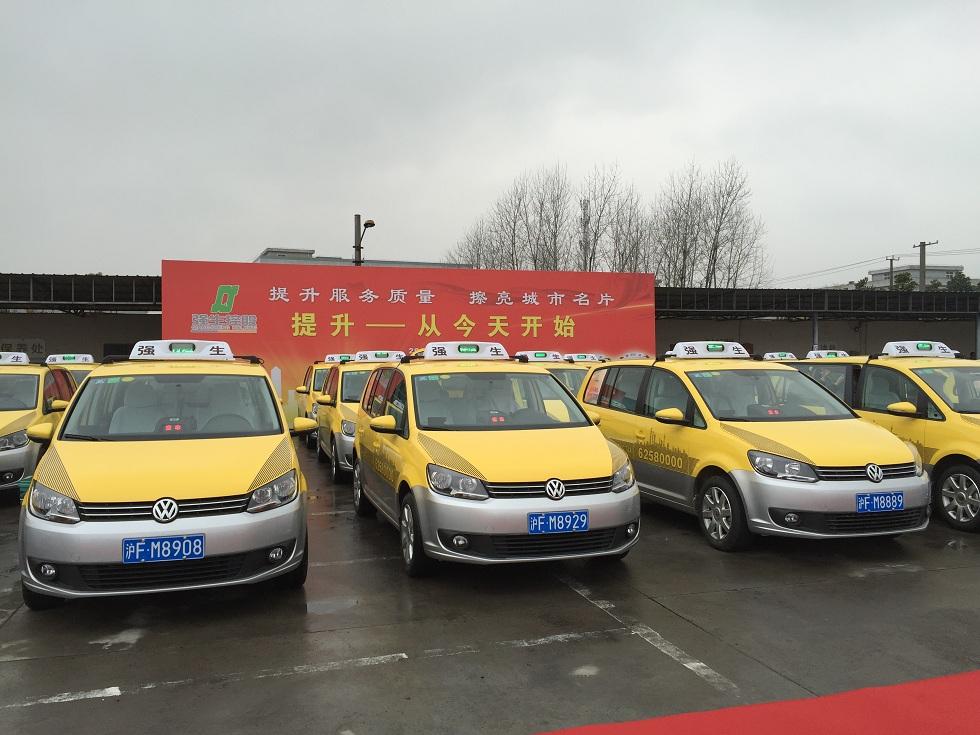 强生出租汽车有限公司董事长陈放表示,在年底之前推出包括驾驶员奖励