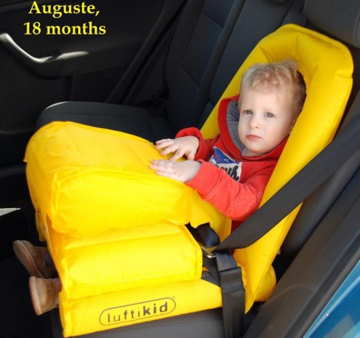 安全座椅2