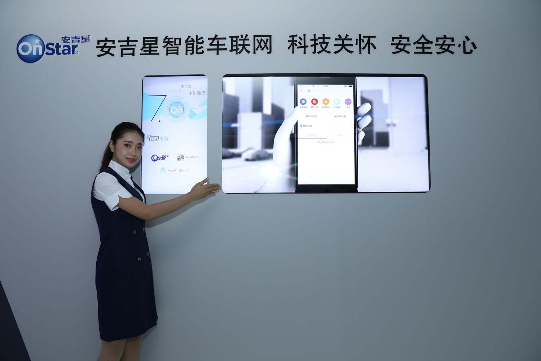 安吉星在本届广州车展上展示的最新手机应用7.0 (1)