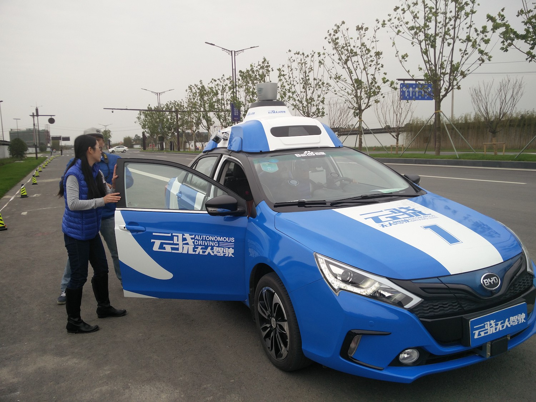 改成电动车型进行测试2021年4月17日无人车 无人车 第2张