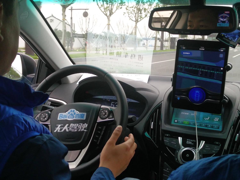 改成电动车型进行测试2021年4月17日无人车 无人车 第5张