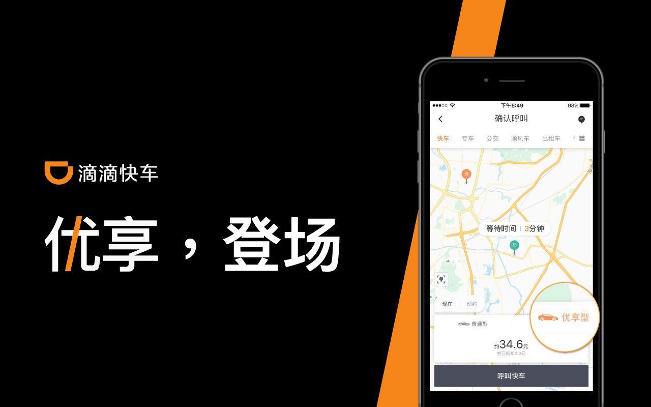 「GeekCar Daily」2.28:荣威 RX5 纯电动版工程样车曝光;Roborace 正式发布无人驾驶赛车「robocar」