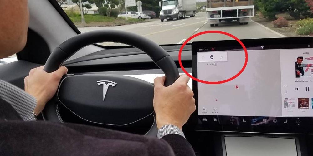 关于特斯拉 Model 3 的量产版,这里有目前已知的一些信息