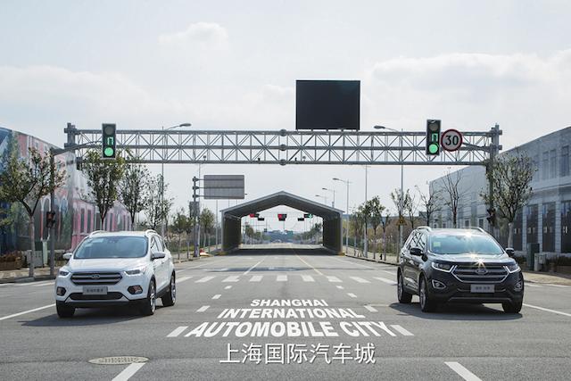 福特在上海国际汽车城内测试全新驾驶辅助技术_2