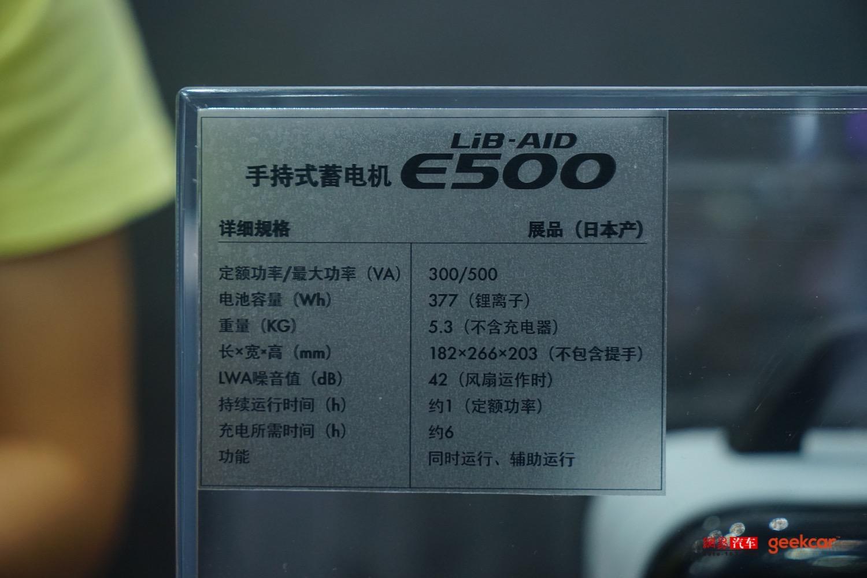 DSC08633