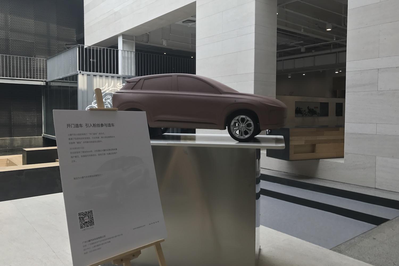 小鹏汽车获得了 22 亿融资,更重要的是,陆正耀的「神州」终于入局了