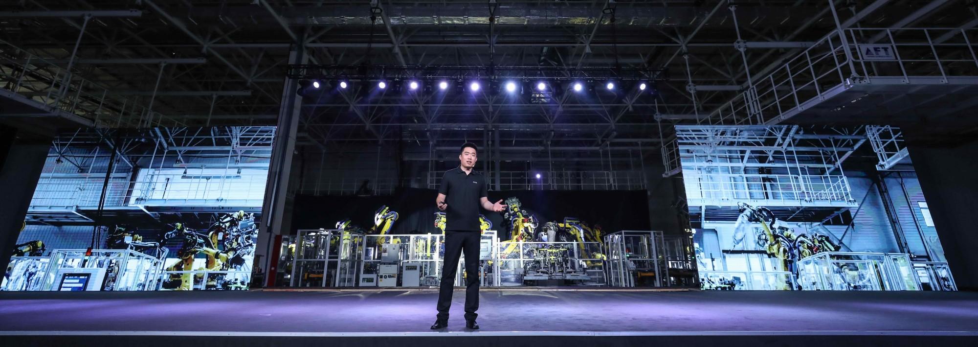 车和家造车新进展:SEV 试生产下线,SUV 生产基地完成奠基