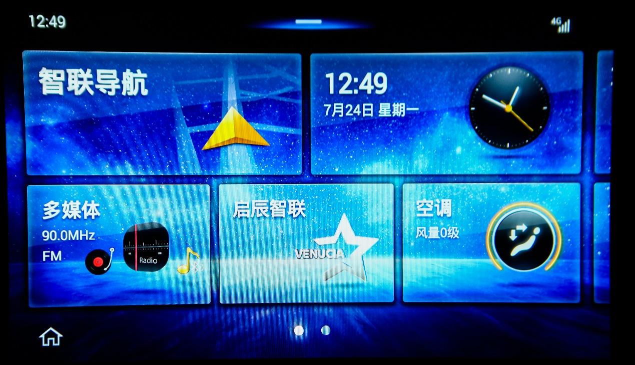 高德与东风启辰达成合作,D60 将搭载高德地图车机版系统