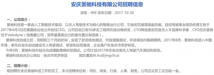 微信截图_20171222133412
