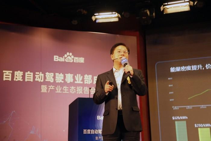 百度高级副总裁王劲-700x467-700x467