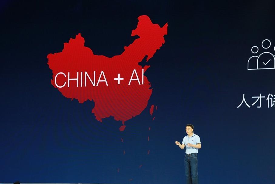 China + AI