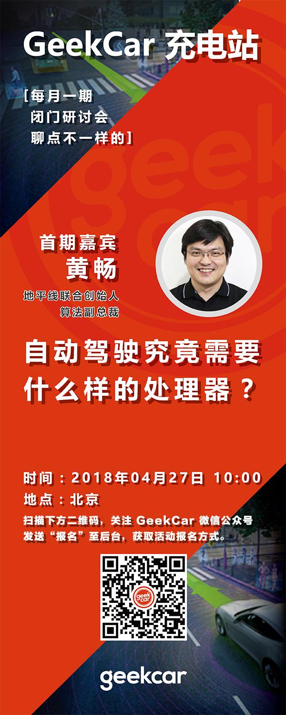 WeChat Image_20180419171406