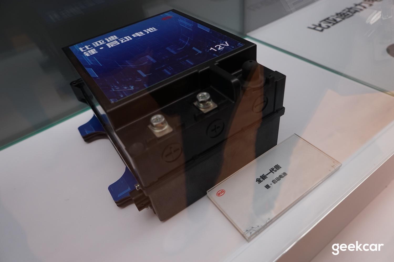 DSC01440 -33