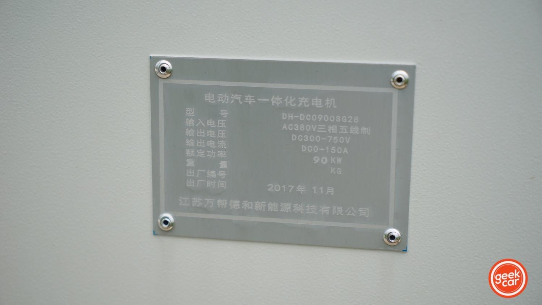 DSC03102 -25