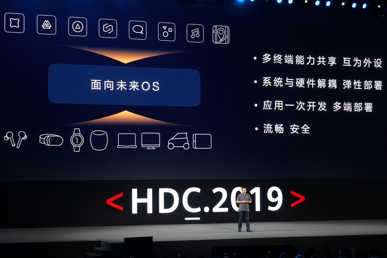 Richard Yu, head of Huawei's consumer business group, speaks at the Huawei Developer Conference in Dongguan, Guangdong province, China August 9, 2019. Huanqiu.com via REUTERS