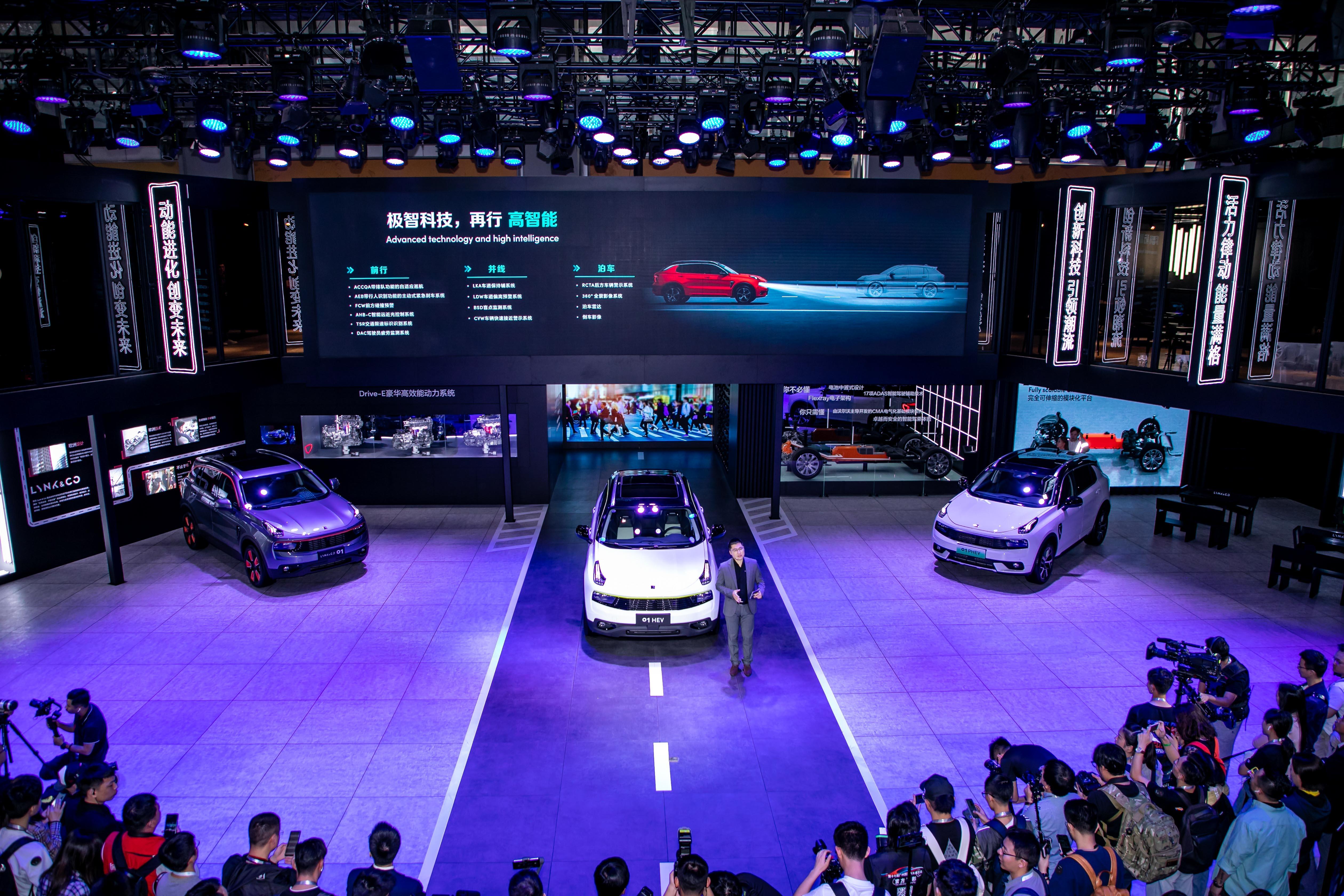 领克汽车销售有限公司产品管理部总监钟跃冰