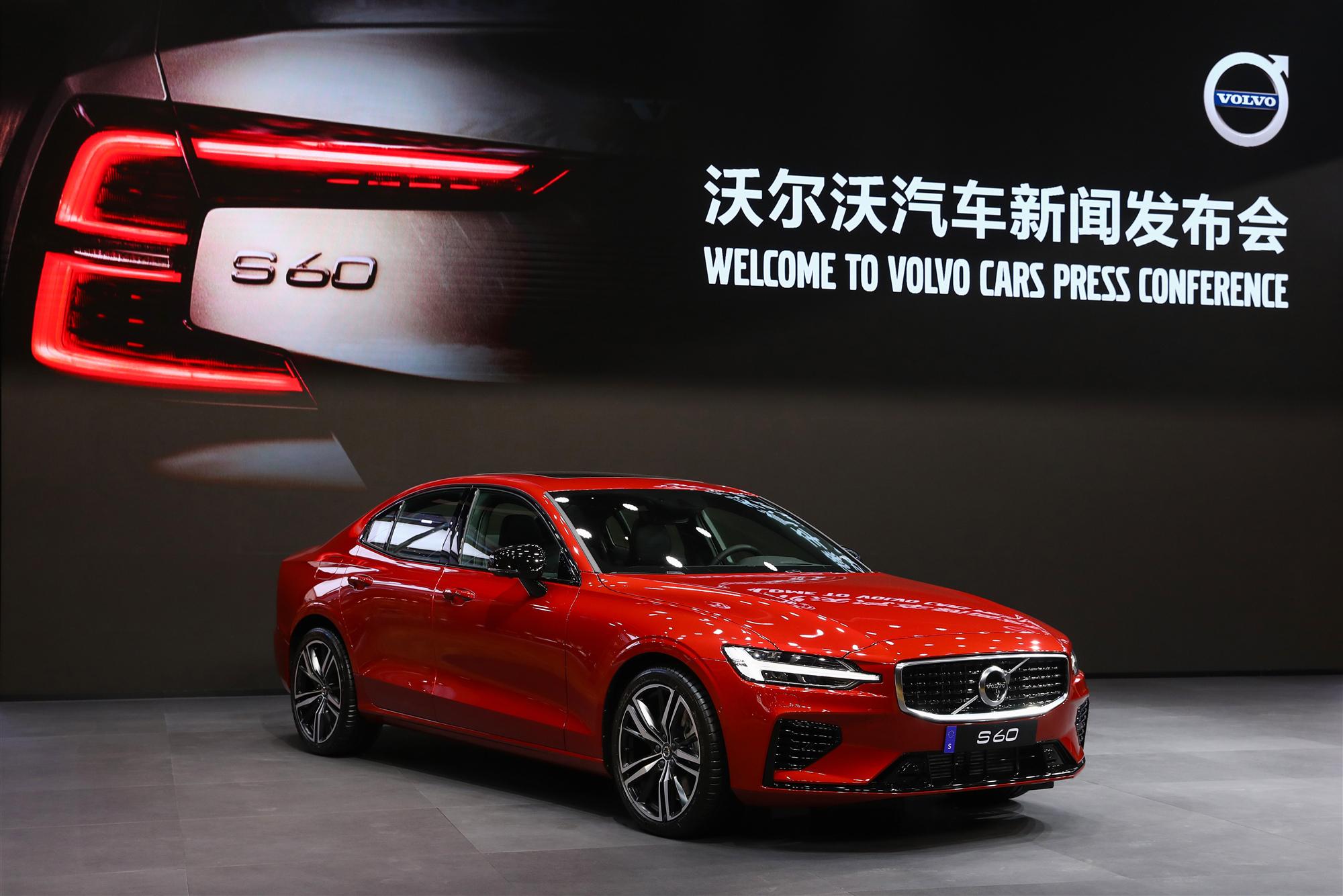 01_北欧豪华中型轿车沃尔沃全新S60广州车展正式开启预售