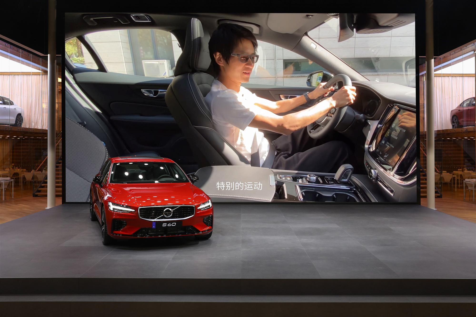 05_沃尔沃汽车品牌挚友韩寒通过Vlog为沃尔沃全新S60预售助力