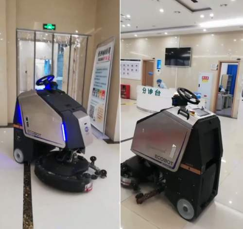 高仙机器人
