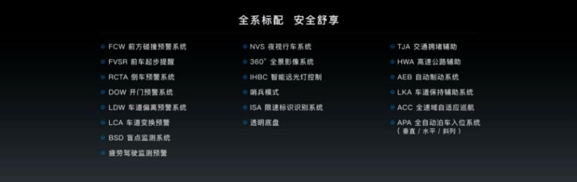 微信截图_20201230231622
