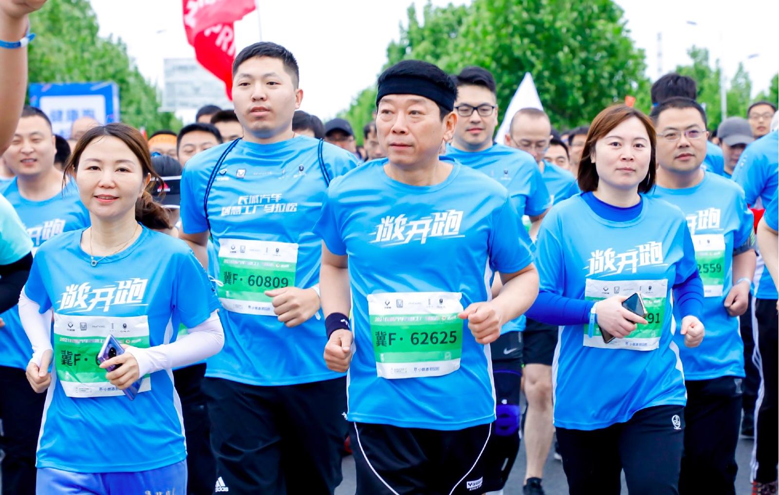 长城汽车董事长魏建军带领高管跑团活力开跑-2