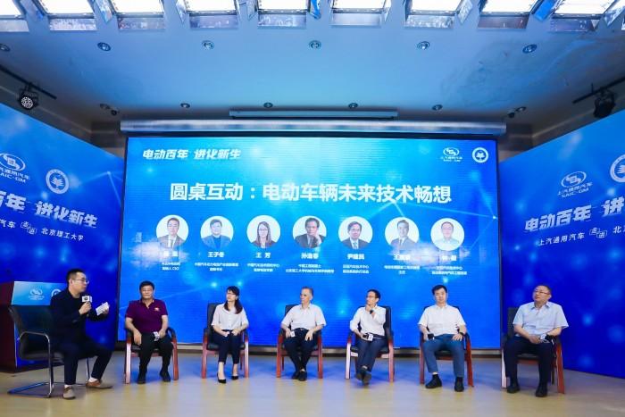 3. 多位知名专家、权威学者在圆桌论坛上分享对汽车未来电动化技术的真知灼见