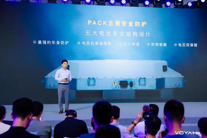 岚图汽车新能源技术总监黄敏博士在会上介绍岚图电池包的安全防护技术
